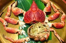 """终于吃到了传说中的""""椰子蟹""""了!之前去塞班岛的时候就没吃到,这回在宫古岛的网红餐厅""""海鲜 悟空""""终于"""
