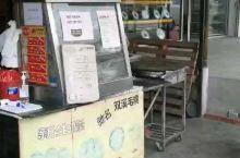 吉隆坡乡村里的小吃,铁板包