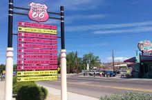 美国66号公路,第一条贯穿东西两岸的公路,对美国的进步和发展意义非凡。