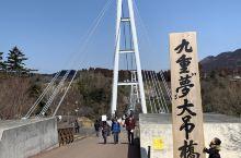 九州頂級溫泉之旅