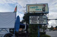 Catch of the day 太好吃啦!简直了!离皇冠假日酒店只有不到100米。对虾过敏,所以让