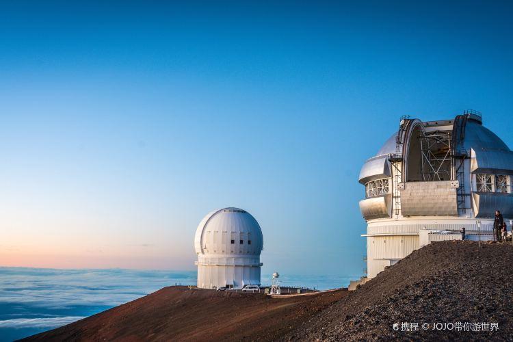 Mauna Loa Observatory3