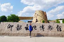 仰韶文化是新石器时代的一种[得意]彩陶文化。因首次在河南省三门峡市渑池县仰韶村发现,顾称为仰韶文化。