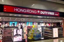 香港西九龙高铁免税店线上下单85折,重要事情说三遍!  香港西九龙高铁免税店是全球最大旅游零售店Du
