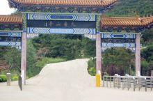 """铜川大香山寺:历史悠久,是中国最早的佛教圣地之一,素有全国""""八大佛山""""之称。"""