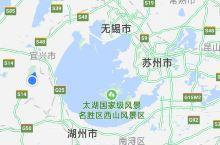 环太湖一周两日游