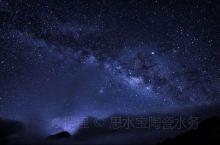 台灣合歡山