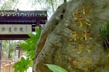 """江西这个5A景区藏着一个""""行走的故宫"""",拍价2.8亿国宝最值得买 过去的几百年间,北京故宫与江西景德"""