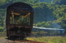 水户冈锐治 x JR九州 九州七星号  环九州岛行驶   有这样一列超豪华列车运行在九州的土地上,外