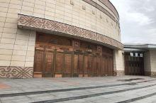 呼伦贝尔大剧院