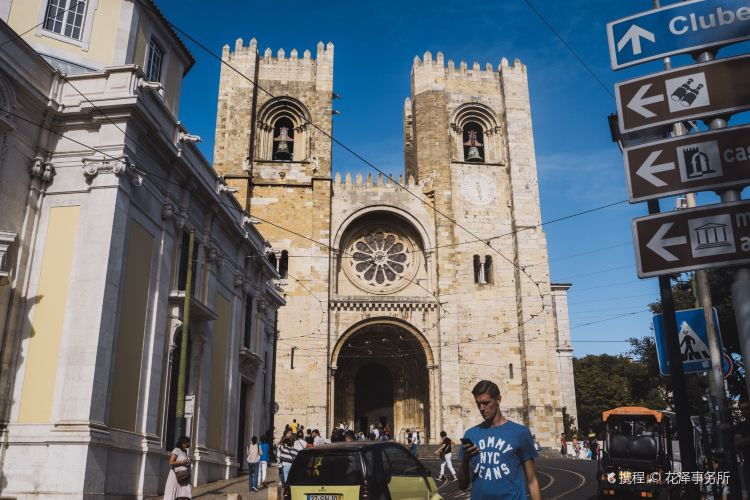 Lisbon Cathedral2