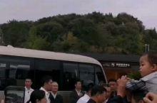 9.16号,有幸见到国家元首,百忙之中关注革命老区,您辛苦了!