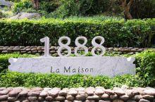 寻食记 之 Le Maison  关于旅途 吃和住都很重要 今天的这家 依旧位于岘港洲际内  这家酒