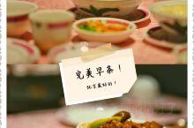 北京最地道的港式早茶店!实惠贼好吃  北京这个大都市,吃什么的都有,就是世界的食堂,如果让我这个北