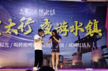 太行水镇,位于河北易县境内,离易水湖,狼牙山及清西陵都很近,距北京约150公里,周末及节假日两日行,