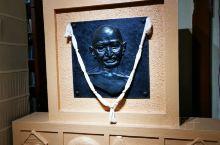 甘地故居博物馆