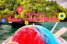 """说到彩虹,我第一个想到的地方就是夏威夷了。 夏威夷州被称之为""""彩虹之州"""",是个每天都能看到好多次的地"""
