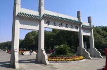 武汉大学前身为清末湖广总督张之洞创立的自强学堂。学校濒临东湖,环抱珞珈山,校园内绿树成荫。近年来,武