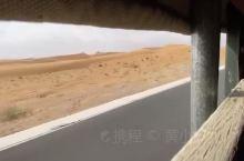 行走腾格里沙漠!最真实的vlog下