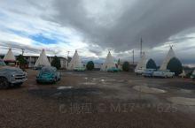 造型独特的帐篷酒店。不知道住着是什么感觉。