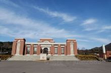 在陕西铜川的照金,有个博物馆,这里展出了很多革命时期的物品,是很多学校开展进行爱国主义教育的基地。都