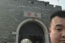 从亳州一日游坐小巴车去窑湾古城。去的时候特意百度了一下,北窑湾南周庄,听起来特带感。感觉跟北乔峰南慕