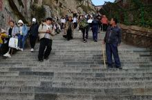 泰山风景区   十八盘   南天门      特地选择非双休日进行登顶,目的就是为了避开人群,结果人