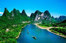 桂林漓江风景名胜区是世界上喀斯特自然景观最美、最独特的区域。千万年来,流淌在喀斯特区间的漓江,如流动