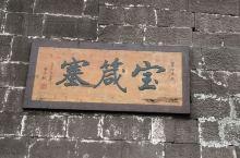 广安·四川