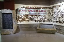 在鲁班纪念馆边上,可以看到另外一个陈列馆∽滕州汉画像石。前面有上传过视频∽枣庄博物馆,演变过程指的就