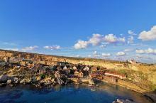 大力水手村是一个非常美丽的地方,很适合拍照,还有节目!只要到马国,如果不来就是损失,所以我建议来马耳