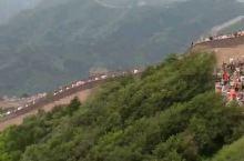 八达岭长城,位于北京市延庆区军都山关沟古道北口。是中国古代伟大的防御工程万里长城的重要组成部分,是明