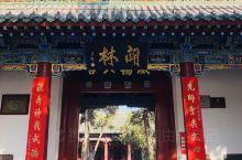 关林庙 洛阳·关林庙|正义的信仰和正气的加持  都交给关公欧巴了 门票:成人40元一张,携程和门口都