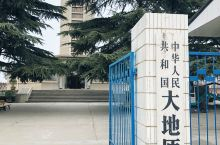 中华人民共和国最中心的位置,旅游定制规划的路线才可以到这里玛瑙石十字中心就是了
