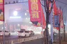 沧州市任丘市悦都汇附近夜景