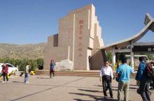 额尔齐斯大峡谷风景地处新疆富蕴县可可托海镇境内!风景优美奇特!可可托海地产以宝石为主有宝石矿产几百种