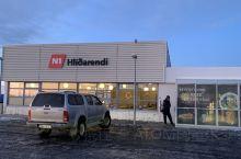 冰岛南部小镇