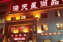 """在河南长垣朋友请吃当地美食,其中就有多年老店,他家有好多河南特色小吃,其中最有名的就是""""肉丝带底"""","""