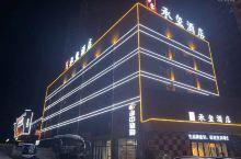 环境很干净,床很舒服,空调也很给力,旅游人居住很划算,值得选购…… 宜昌墨客承玺酒店