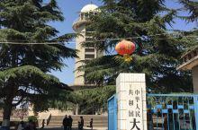 中国大地原点位于陕西省泾阳县。大地原点由中心标志、仪器台、主体建筑、投影台等四部分组成。大地原点也就