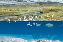 火车40小时,青藏铁路上的冬日风光 为了避免飞机落地所带来的的高原反应,火车前往西藏无疑成为了冬季前