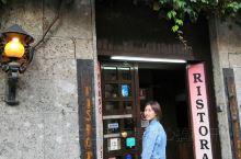 米兰探店   好吃不贵的网红意餐厅 推荐一家非常有特色的 米兰·伦巴第大区  当地意大利网红西餐厅