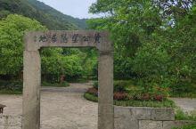 2020.4.30自驾前往杭州富阳黄公望隐居地 富春山居图 剩山图 一部分在台湾故宫博物院收藏 另一