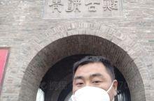 山西太原 青龙古镇