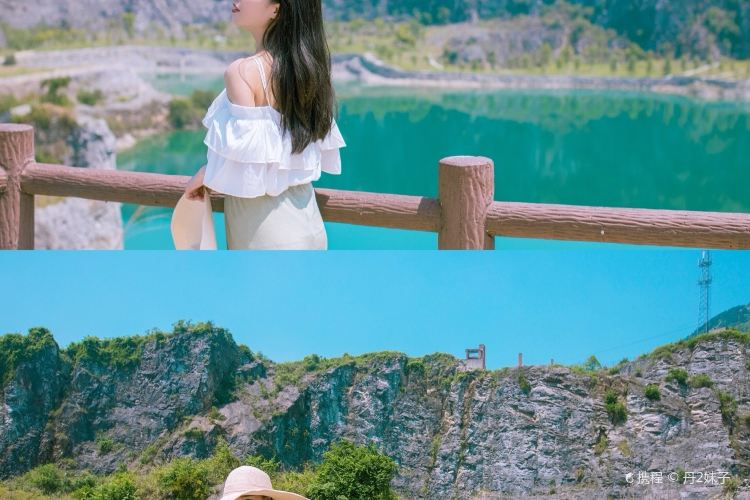 Yubeikuang Mountain Park3