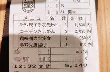 名古屋特产,烤鸡翅