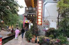 丽江除了能享受生活,还有丽江的特色纳西美食不容错了,这次我们特意到丽江的束河古镇的一家老字号特色纳西