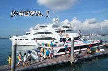 有人说:蓝梦岛才是巴厘岛度假天堂的正确打开方式。  亮点特色: 蓝梦岛的一天自由行,在各种旅行平台上