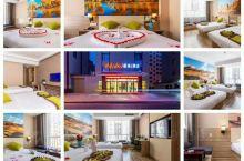 Vyluk·J蔚徕酒店(敦煌北门店) ,以不凡,见蔚徕。5月初来的敦煌,在携程上看到了这家酒店,是携