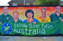 北爱尔兰政治壁画